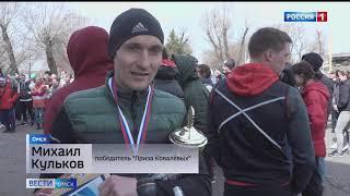 Забег «Приз Ковалёвых» побил рекорд по количеству участников