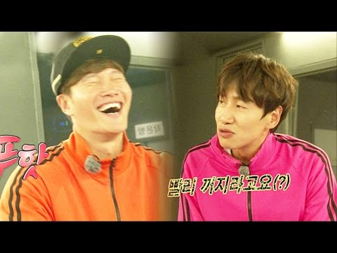 "《FUNNY》 Running Man 런닝맨|분노조절 장애 광수, 김종국에게 폭언""빨리 꺼져""EP402 20151025"