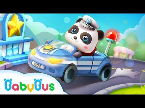 奇奇小警察 | 幼兒教育遊戲 | 官方影片 | 寶寶巴士 | 刑警 | 巡警 | 特警 | 交警