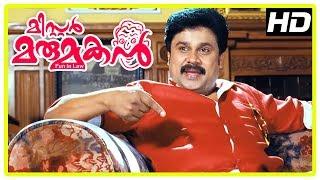 Mr Marumakan Movie | Best Of Dileep Scenes | Part 2 | Kushboo | Sanusha | Sheela | Suraj