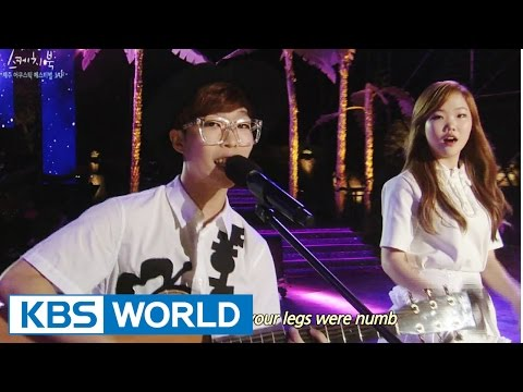 AKMU - Don't Cross Your Legs / Artificial Grass [Yu Huiyeol's Sketchbook]