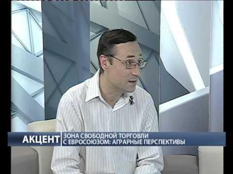 Николай Верницкий об аграрных перспективах в ЕС