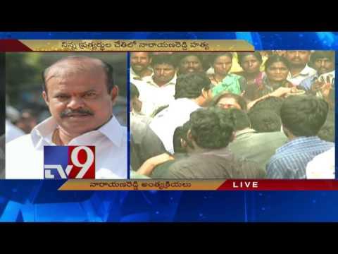 YSRCP leader Narayana Reddy laid to rest