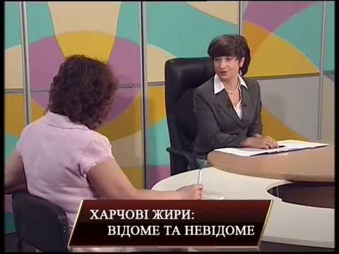 Масложировая отрасль Украины: известное и неизвестное