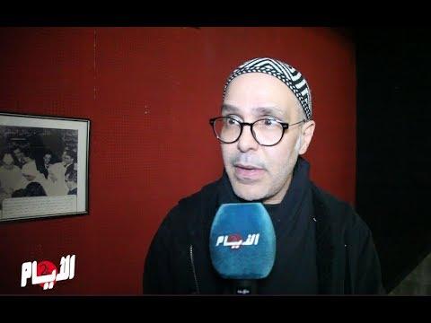 """الفنان حميد بوشناق يتكلم عن البوز ويعطي رأيه """"أحنا ماعشناش هاد الضاهرة"""""""