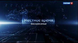 Какой была эта неделя — важнейшие события в итоговой программе с Андреем Копейкиным