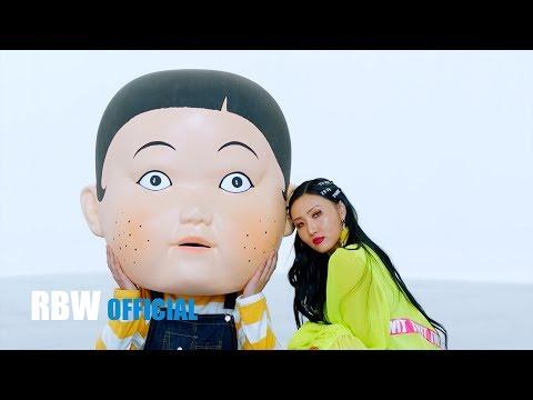 [MV] 화사(HWASA) - 멍청이(TWIT)