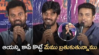 Jabardasth Sudigali Sudheer and his team emotional words a..