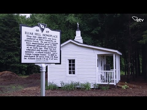 Groundbreaking Historical Marker Installed in York, SC