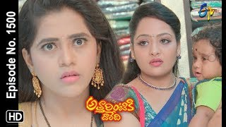 Attarintiki Daredi | 24th August 2019  | Full Episode No 1500 | ETV Telugu