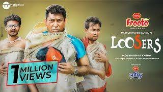 Loosers (2019) Bangla Eid Natok Mosharraf Karim  RJ Farhan HDRip