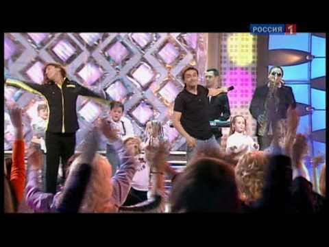 Дискотека Авария - Отцы (Live in RUSSIA 1)