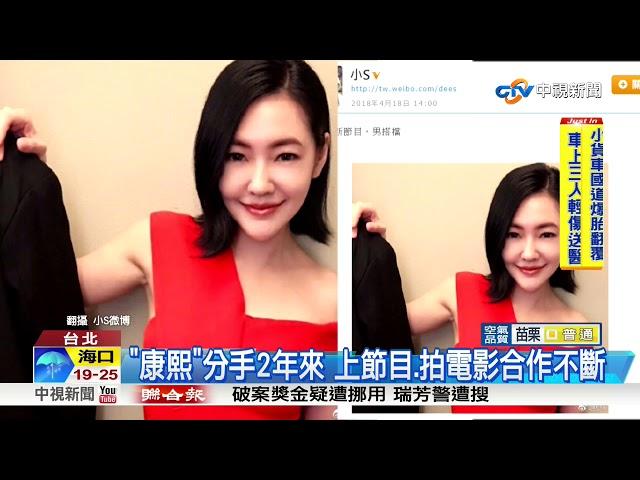 """""""康熙""""熄燈2年後 小S.蔡康永將再合體主持"""