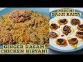 Rice Cooker Ginger Rasam Chicken Biryani with Mirch Bajji Raita - Instant Biryani Recipe Like Pulao