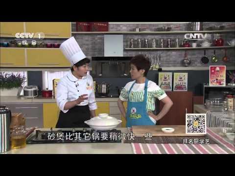 20141003 天天饮食  土豆焖饭