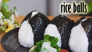 How to make Onigiri (Japanese Rice Balls) RECIPE - おにぎりの作り方