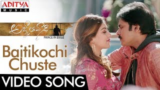 Baitikochi Chuste Video Song    Agnyaathavaasi Video Songs   Pawan Kalyan,Anu Emmanuel    Anirudh