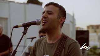 Hamza Namira ft. Autostrad - Siniya | حمزة نمرة وفريق أوتوستراد - الصينية