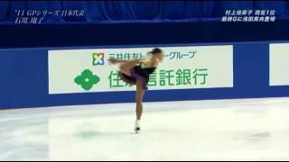 石川翔子1