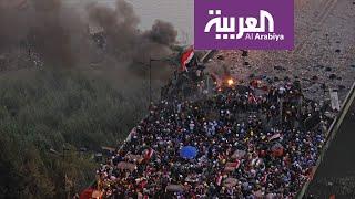 بانوراما | احتجاجات العراق.. زلزال من بغداد إلى طهران     -