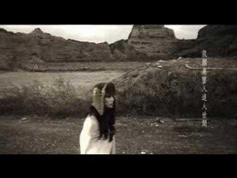 魏如萱Waa-世界末日的某個角落MV