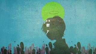 Utsu-P - 天使だと思っていたのに / I thought I was an angel  feat. 初音ミク
