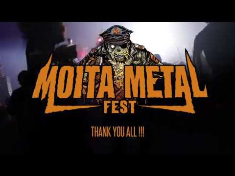 Moita Metal Fest 2017 - OFFICIAL AFTERMOVIE