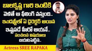 Actress Shree Rapaka reveals Balakrishna's real character..