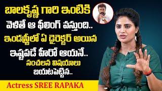 Actress Shree Rapaka reveals Balakrishna's real character..