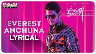 Everest Anchuna Lyrical: Maharshi Movie: Mahesh Babu, Pooj..