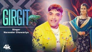 Girgit – Narender Chawariya Video HD