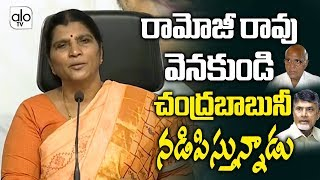 YSRCP leader Lakshmi Parvathi shocking comments on Ramoji ..