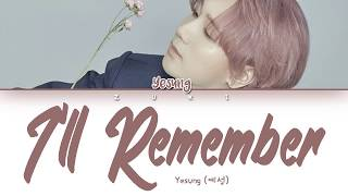 I'll Remember (외워둘게) - Yesung (예성) [HAN/ROM/ENG COLOR CODED LYRICS]