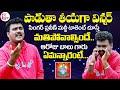 సింగర్ ప్రవీణ్ మల్టీ టాలెంట్ చూస్తే! | Padutha Theeyaga Winner Singer Praveen Multi Talent | SP Balu