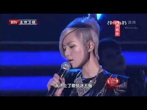 20120121.BTVHD.中歌榜周笔畅《对嘴》