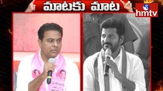 KTR Vs Revanth Reddy Challenge: Telangana Elections 2018..