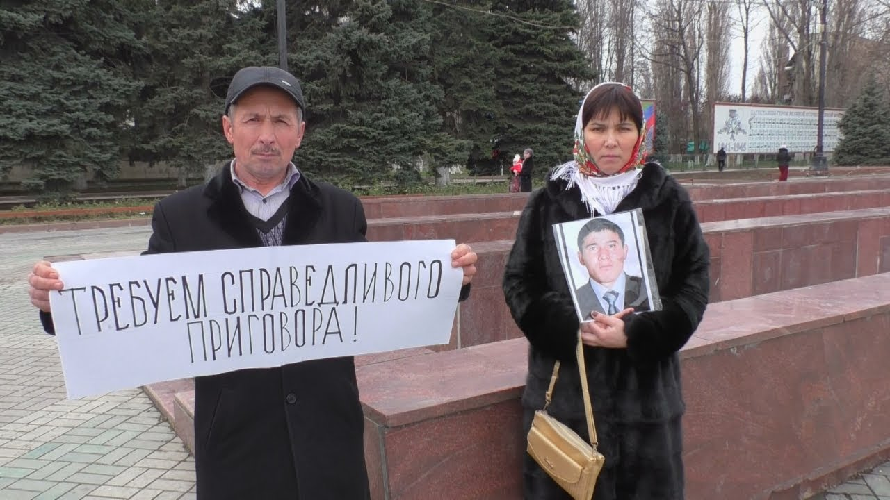 Родственники Эрадиля Асанова провели пикет в центре Махачкалы
