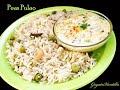 Peas Pulao -Indian Food Andhra Cooking Telugu Vantalu Vegetarian Recipes Indian Cooking