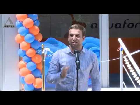 Открыт новый Центр Обслуживания абонентов АКВАФОН в пос.Агудзера