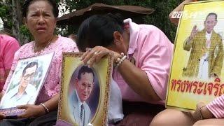 (VTC14)_Thái Lan thắt chặt an ninh cho tang lễ nhà vua