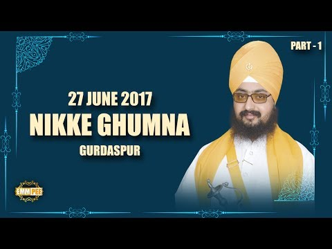 ਿਨੱਕੇ ਘੁੰਮਣਾ ਸਮਾਗਮ | 27.6.2017 | Nikke Ghumna Samagam | Part 1/2 | Dhadrianwale | EmmPee | HD
