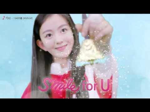 2015 Winter Garden -SMile for U- SMROOKIES Cut HD