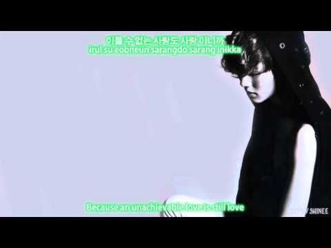 SHINee (샤이니) The Name I Loved 내가 사랑했던 이름 ft. Kim Yeon Woo Eng Sub+Han/Rom
