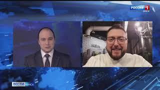Бренд-шеф Сергей Савинов рассказал «Вестям» о его профессиональных секретах приготовления пельменей