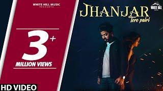 Jhanjar Tere Pairi – Gur Chahal
