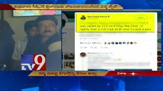 Baseless False Propaganda by TV9 : RGV Tweets..