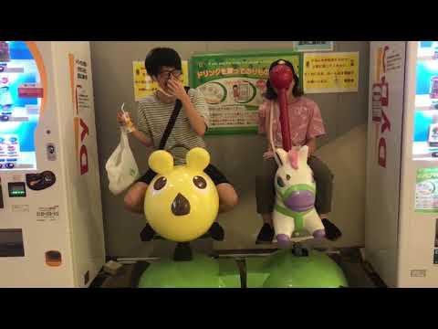 シャンプーズ 2nd EP ウルトラマリンブルー【トレーラー】