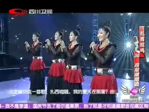 中国藏歌会总决赛 Tibetan idol final 2012