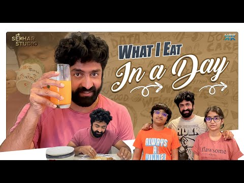 What I eat in a day- Sekhar Master shares a video
