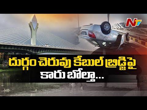 Hyd: Car overturns on Durgam Cheruvu cable bridge after tyre burst